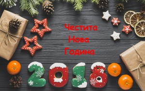 new-years-eve-decorations-wallpaper111